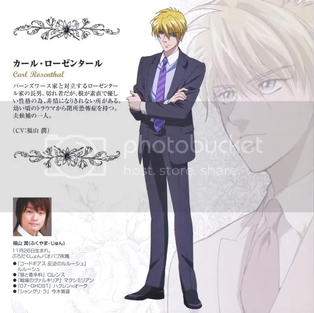 Hanasakeru Seishounen,HanaSei Character Image,anime manga,Carl,Carl Rosenthal