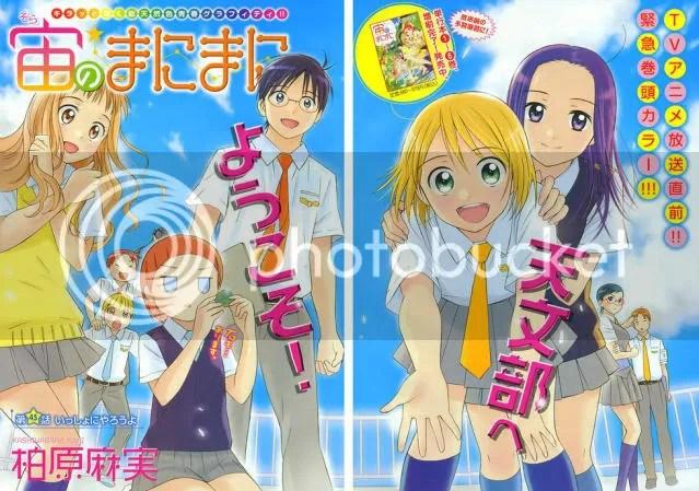 anime,Sora no Manimani,manga