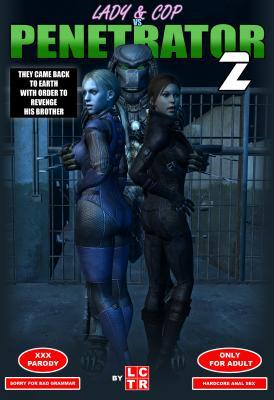 female cop porn