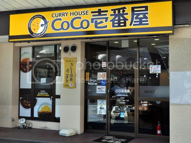 Coco Ichibanya, a Japanese curry house chain restaurant