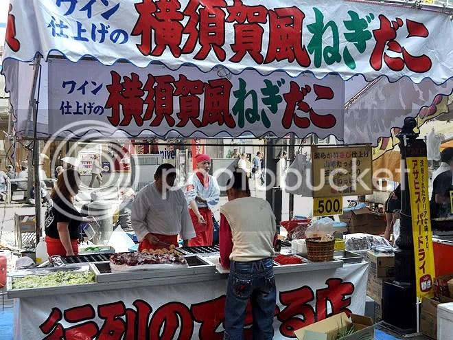 Yokosuka's special negi tako