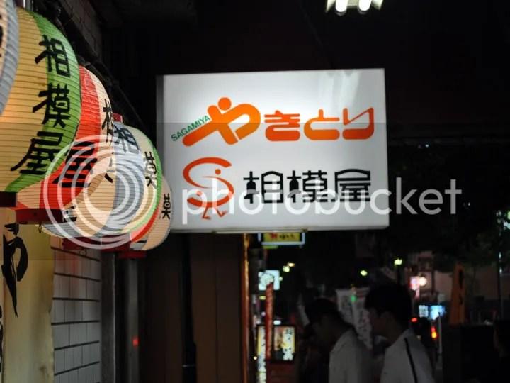 Sagamiya 1