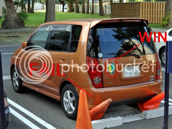 Parking Fail Wakaba mark win