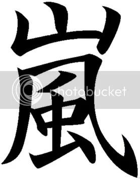 Arashi kanji