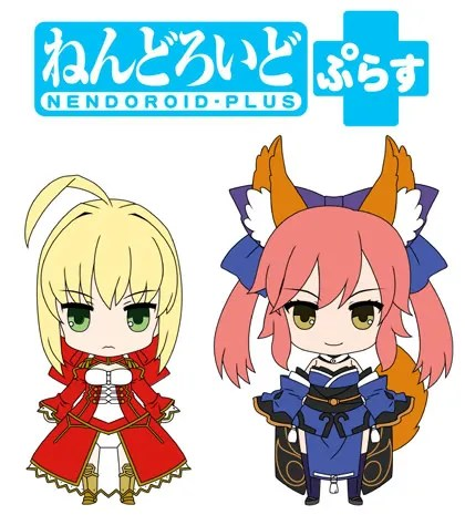 Design of Nendoroid Plus Saber Extra and Caster