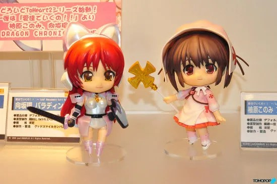 Nendoroid Tamaki and Konomi (Dragon Chronicles version) from To Hearts 2