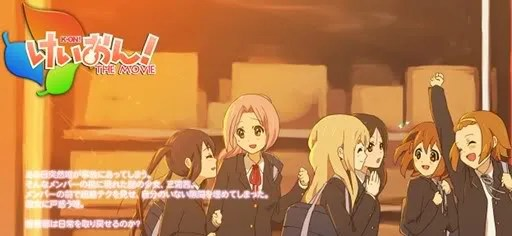 Promosi K-ON! The Movie