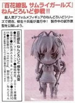 Nendoroid Yagyu Jubei from Hyakka Ryoran