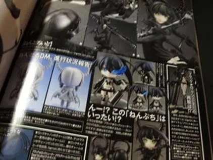 Blurry photo from latest Hobby Japan Magazine