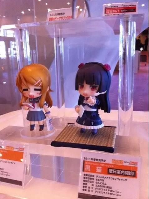 Nendoroid Kousaka Kirino and Kuroneko (Gokou Ruri)