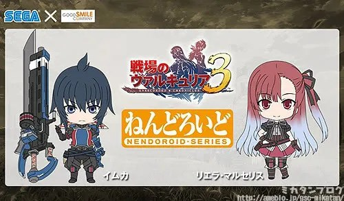Preview image for Nendoroid (Petit?) of Imca and Riera from VC 3