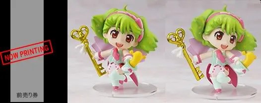 Movie ticket + Nendoroid Petit Ranka Lee
