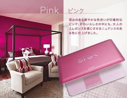 VAIO W - Berry Pink