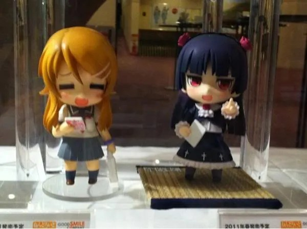 Another look at both Kirino and Kuroneko