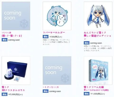 Merchandise that will be sold alongside the new Nendoroid Snow Miku