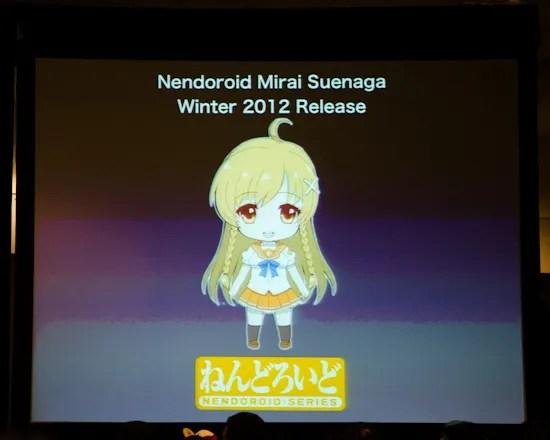 Nendoroid Suenaga Mirai's preview