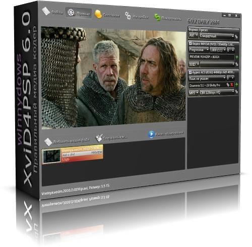 XviD4PSP 7.0.342 (x86/x64) Portable