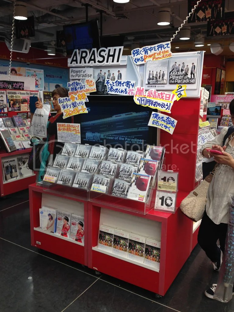 Immediately as you go in, Arashi will greet you. This one is their latest mini-album rack