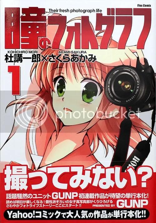 photo hitomino_photo_01_blog_import_529ef40c76ff1_zps8dde07bf.jpg