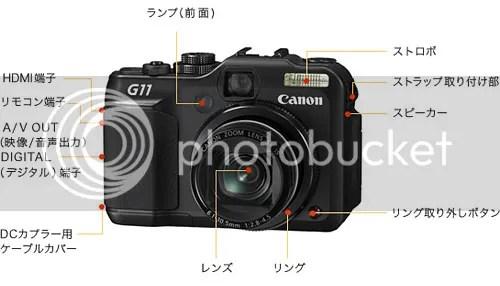 photo holic_ova_03_blog_import_529eed933e5d9_zpsf33ad932.jpg