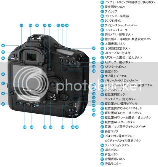 photo kobato_09_11_blog_import_529eea2f19f69_zpsc0f2d96e.jpg
