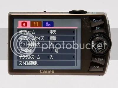 photo saki_19_05_blog_import_529efe601a6fb_zps359b491e.jpg