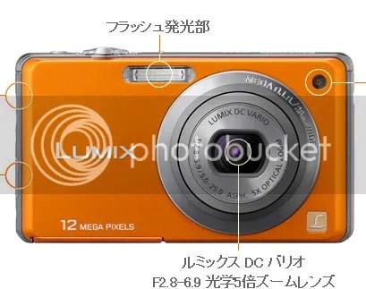 photo star_driver_19_04_blog_import_529efafe2c0e8_zps5a2ebea6.jpg