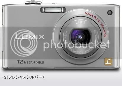 photo zettaikaren_47_04_blog_import_529edb23b2c9a_zps95d15758.jpg