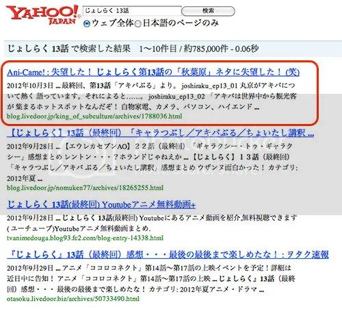 photo joshiraku_13_27_blog_import_529f0c8e337fd_zps63c046e5.jpg