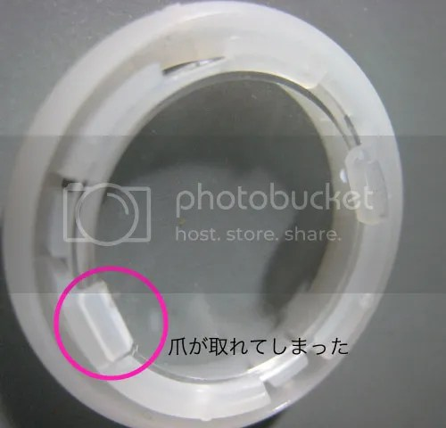 photo cheki_tsume_01_blog_import_529eecee3980e_zps62cfbcd6.jpg