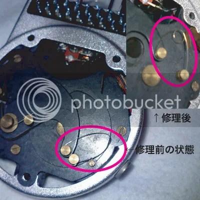 photo fujipet_ee_restore_01_blog_import_529ed7753aa0a_zps1cf6e3bf.jpg