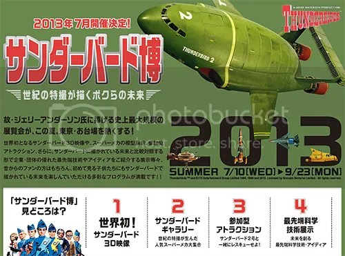 photo thunderbirds_expo_odaiba_00_01_blog_import_529f0de89c1d9_zps6df1955f.jpg