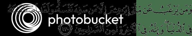 Q.S. Al-Baqarah [2]: 130