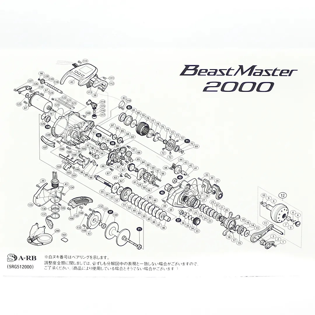 Shimano Reel Baitcast Beast Master 2000 Electric Right