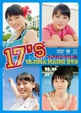 17's / Maimi Yajima (Cute)