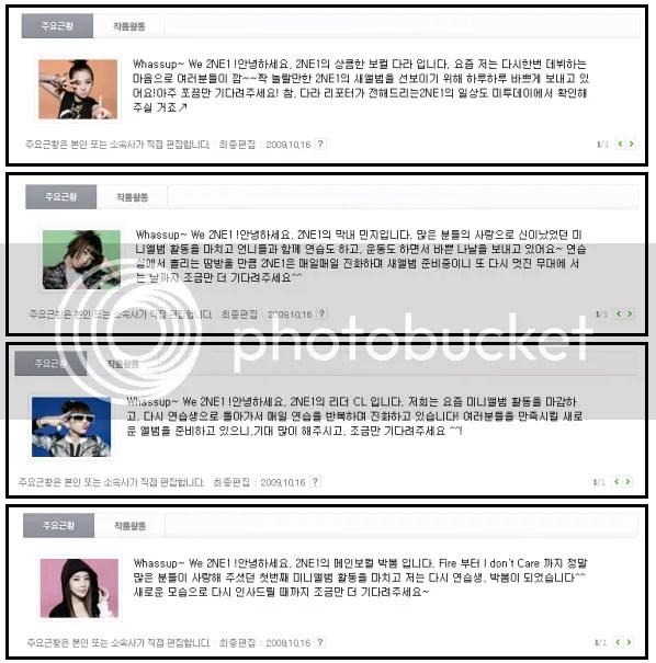 18 - October - 2009 - ♥ KPOP JJANG 짱