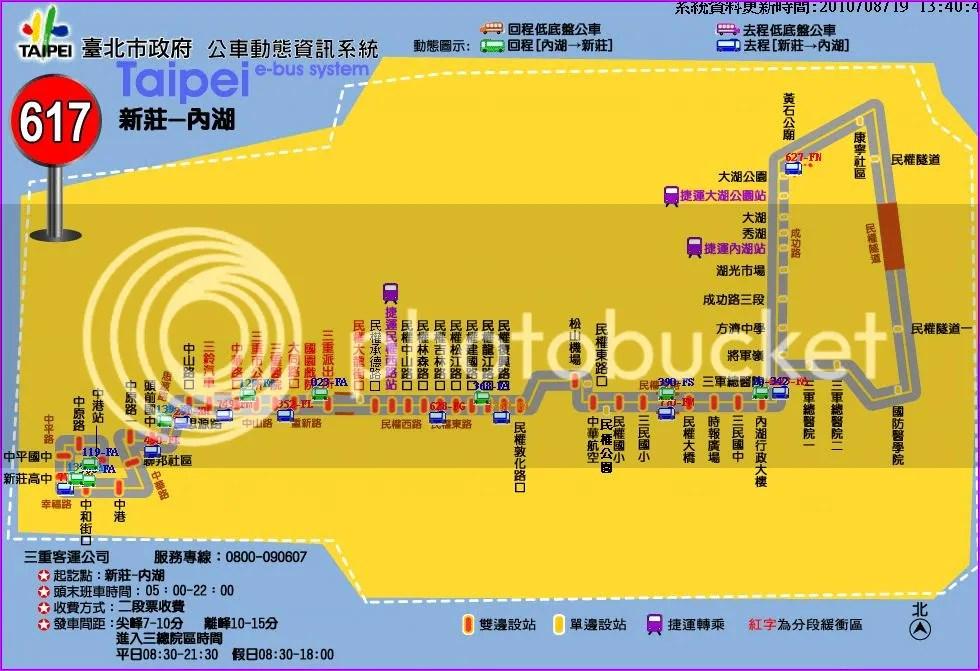 臺北縣三重搭客運到南崁交流道怎麼搭 | Yahoo奇摩知識+