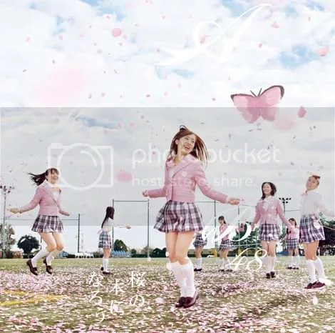 Sakura no Ki ni Narou - Limited B