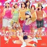 photo 598px-21ji_Made_no_Cinderella_Single_V_Cover.jpg