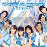 photo 598px-berryz_koubou_7th_single_nanchuu_koi_wo_yatteruu_you_know_dvd.jpg