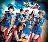 photo Berryz-Koubou-28th-cover-Regular-300x263.jpg