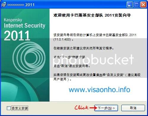 Kaspersky Internet Security 2011: Bản quyền miễn phí 1 năm