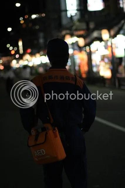 Kyoto Man