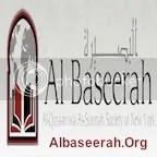 albaseerah.org,studyislaam.org