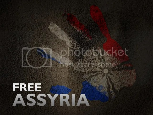 assyrian-design6.jpg