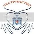Udruženje medicinskih sestara-tehničara Kliničkog centra Srbije