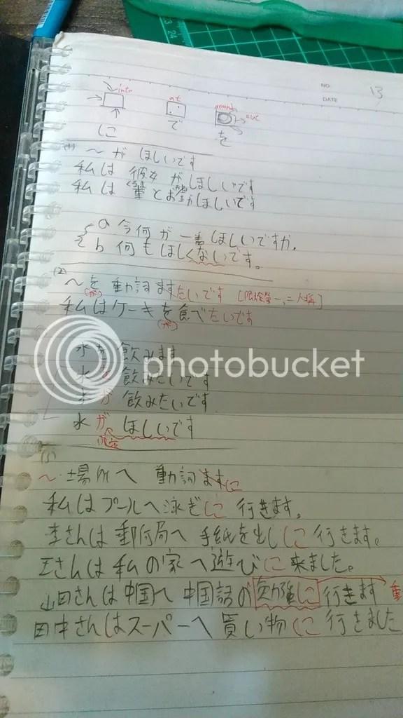 日文學習的歷程 - rx782110a的創作 - 巴哈姆特