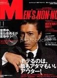 kimura takuya mens men's nonno non no