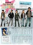 Only Star,Japanese magazine scans,Arashi