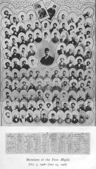 Members of the first Majlis - Oct 7, 1906 - June 23, 1908